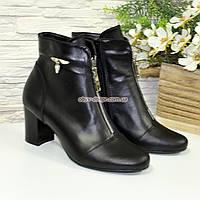 Женские демисезонные кожаные ботинки, декорированы фурнитурой, фото 1