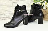 Женские демисезонные кожаные ботинки, декорированы фурнитурой, фото 3