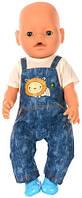 Кукла пупс (8009-432)