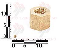 Гайка М8 крепления приемной трубы ВАЗ 2101-07 латунная (10 шт.) (пр-во БелЗАН)