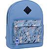 Рюкзак Bagland Молодежный W/R 17 л. голубой 442 (00533662)