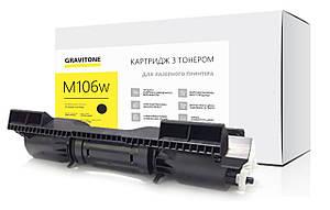 Картридж совместимый HP LaserJet Ultra M106w c тонером (2.300 копий) Gravitone