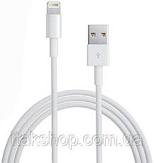 Автомобильное зарядное устройство LDNIO DL-C17 Car charger 1USB 1A + Lightning cable White, фото 3