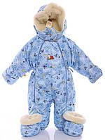 Детский комбинезонтрансформер зимний Беби Голубой, КОД: 261694