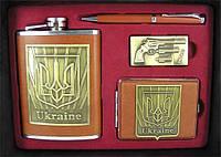 Набор подарочный с флягой Украина (кожа)