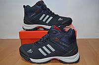 Зимние кроссовки Adidas Terrex.Реплика.