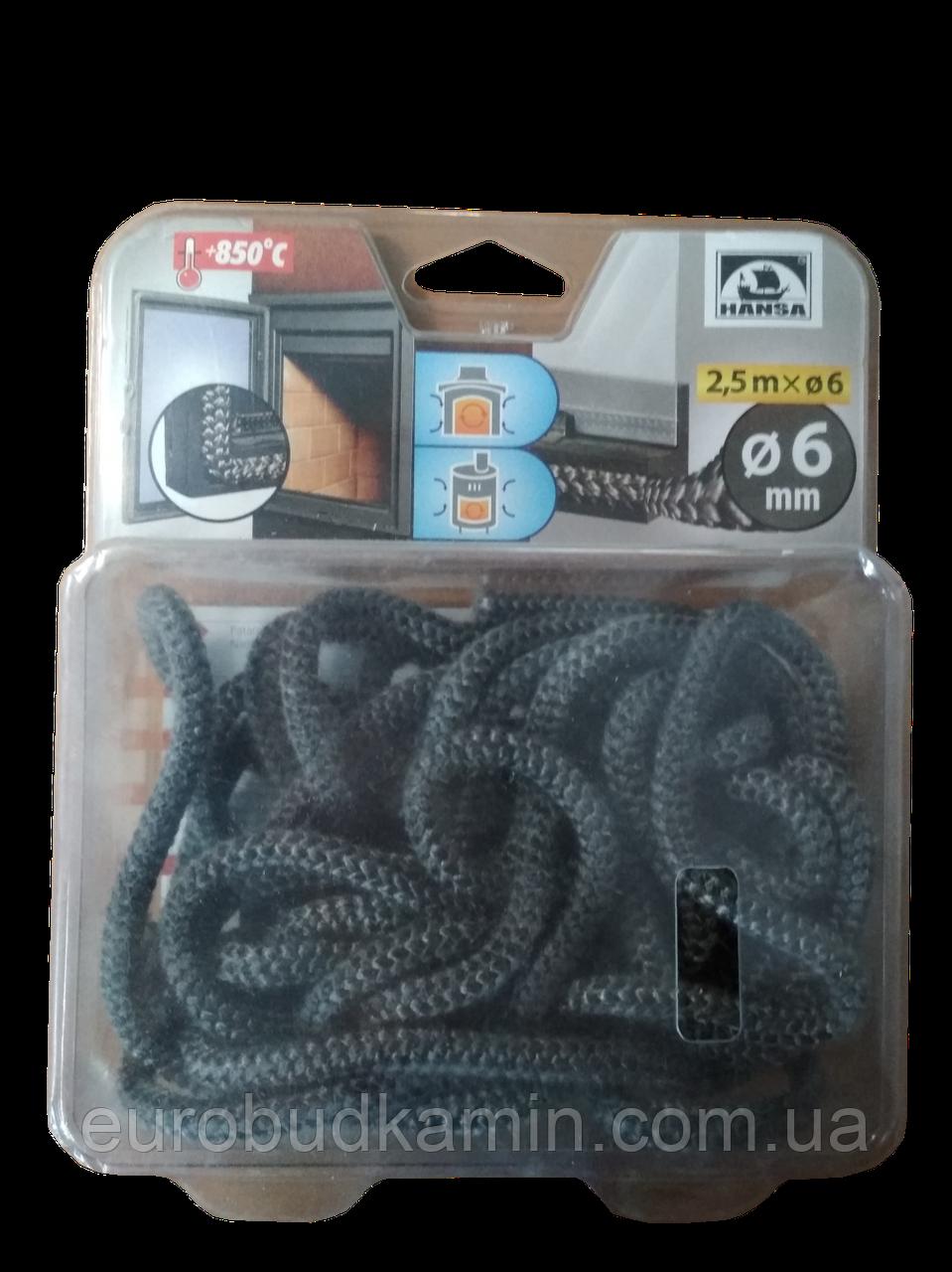 Шнур из керамического волокна Hansa 6мм.,длина 2.5м.