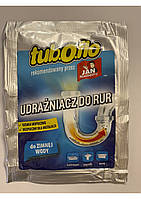 Средство для очистки труб tub.O.flo для холодной воды, 60г.