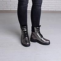f153622b1 Зимние стильные casual кожаные женские серебристые ботинки на шнуровке мех  на язычке 37 40 41 ,