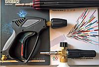 """Пенокомплект Idrobase """"Comfort line"""" для автомойки (пистолет, копьё с форсункой,пенник,набор быстросъемов)"""