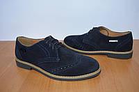 Детские замшевые туфли.Кожаные туфли на ребенка Ed-GE Е029 синие