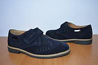 Детские замшевые туфли.Кожаные туфли на ребенка Ed-GE Е030 синие