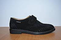 Детские замшевые туфли.Кожаные туфли на ребенка Ed-GE Е031 черные