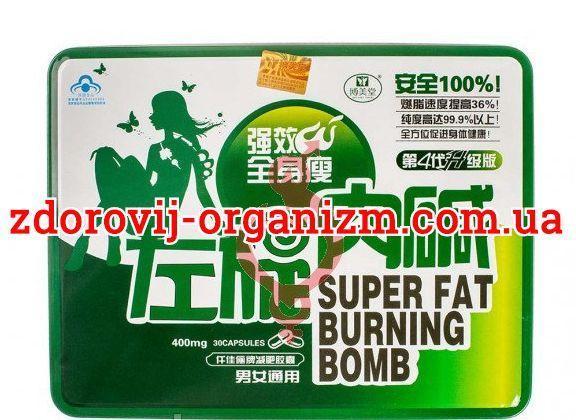 Зеленая бомба сжигатель жира №2