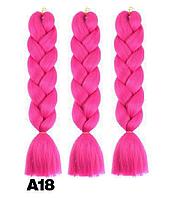 Канекалоновая коса однотоная -  фуксия (насыщенный розовый) Длинна в косе 60 см. #Термостойкий.