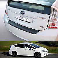 Toyota Prius 2009-2016 пластиковая накладка заднего бампера, фото 1