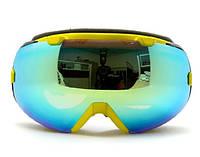 Маска стильная горнолыжная Вe Nice. 6 цветовых решений Желтый