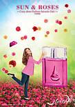 Salvador Dali Sun & Roses EDT 100 ml TESTER  туалетная вода женская (оригинал подлинник  Испания), фото 4