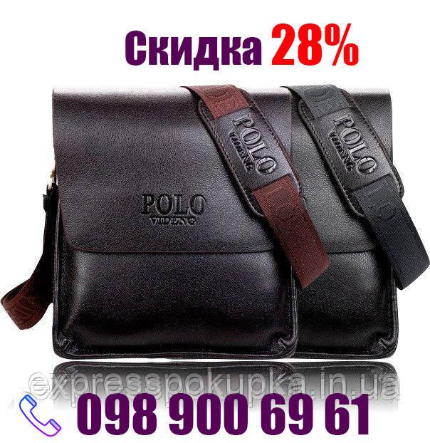 b076f82a3f3d Мужская сумка Polo Videng через плечо   2 цвета - Только лучшие товары  напрямую от производителей