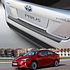 Toyota Prius 2016> пластиковая накладка заднего бампера
