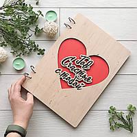 Красивий альбом в деревянной обложке для записей и фотографий влюбленных