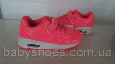 Кроссовки для девочки Jong.Golf р.29( 18,4 см), Арт 41