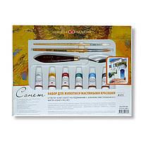 Набор масляных красок для живописи Сонет Летнее кафе, 10мл ЗХК
