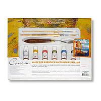 Набор масляных красок для живописи Бухта, 10мл ЗХК