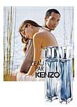 KENZO l'eau Par FEMME EDT 100 ml TESTER  туалетная вода женская (оригинал подлинник  Франция), фото 4