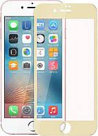 Защитное стекло TOTO 3D Full Cover Tempered Glass iPhone 7 Gold