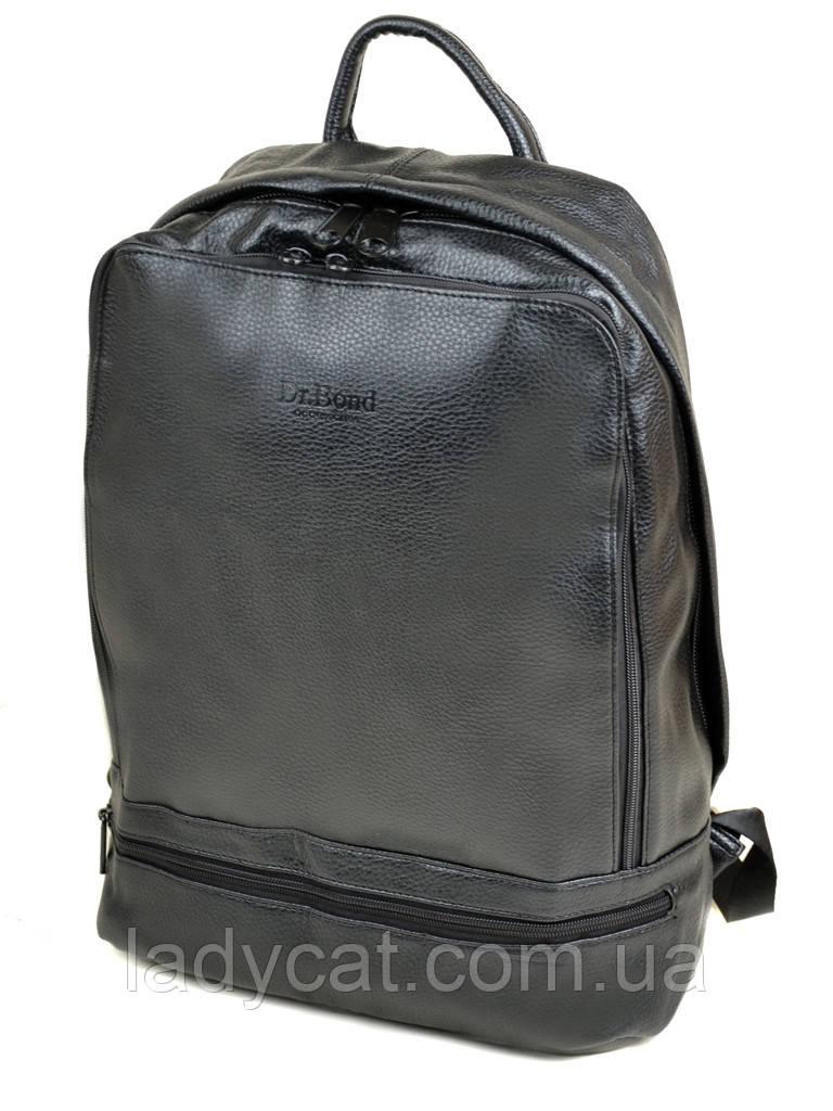 Черный мужской рюкзак изискусственной кожи