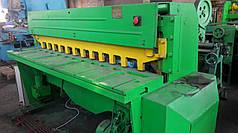 НД 3316 Ножницы гильотинные пневматические   гильотина пневматическая по металлу бу (4х2000) после ремонта