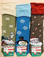 """Носки женские зимние махровые с отворотом ТМ """"Крокус"""" размер 23-25(36-40), ассорти"""