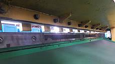 НД 3316 Ножницы гильотинные пневматические | гильотина пневматическая по металлу бу (4х2000) после ремонта, фото 3