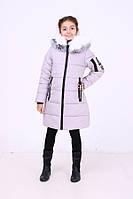 Зимняя куртка детская для девочки «Карина», пудра ТМ MANIFIK