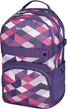 Рюкзак школьный Herlitz CUBE Purple Checked