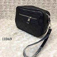 fb0529f8ec2d Стильный мужской клатч Louis Vuitton (Луи Виттон) черного цвета. Турция