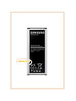 Аккумулятор Батарея Samsung N910 (Galaxy Note 4) 3220 mAh