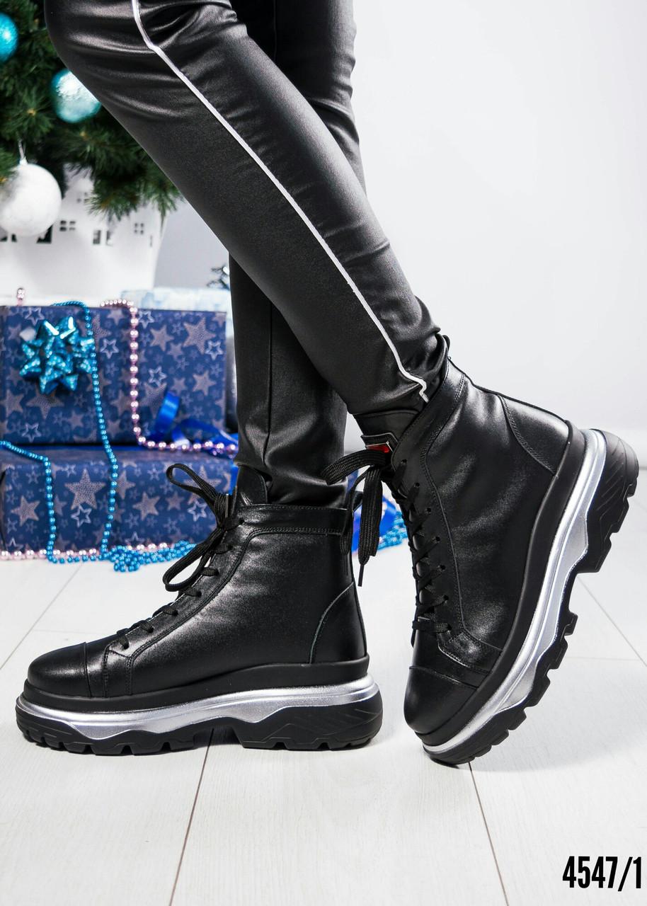 ffe901b0 Зимние ботинки на шнуровке Размер 36: продажа, цена в ...