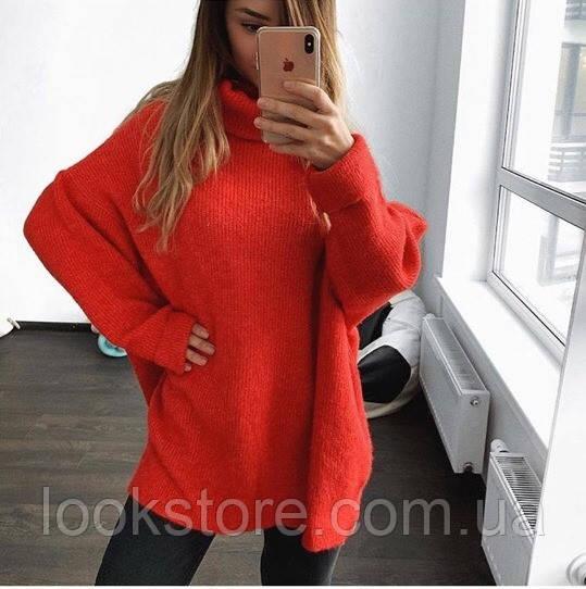 Женский теплый объемный свитер под горло в стиле Zara оранжевый
