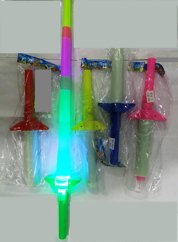 Светящийся игрушечный меч