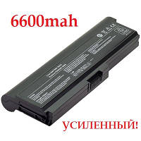 Усиленный аккумулятор батарея Toshiba PA3634U-1BAS PA3634U-1BRS PA3635U-1BAM PA3635U-1BRM PA3636U-1BRL