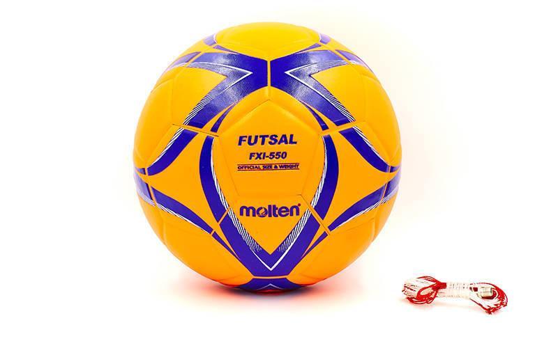 Мяч для футзала №4 Клееный-PU MOLTEN FX