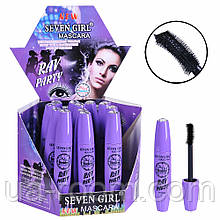 Тушь для ресниц Seven Girl Mascara RAV PARTY 24h  (фиолетовая) №672E