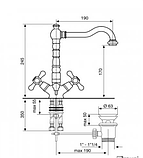 Смеситель для кухонной раковины 1-091, фото 2