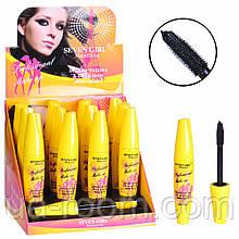 Тушь для ресниц Seven Girl Mascara Infinity Volume Long term Waterproof (Желтая)№656B