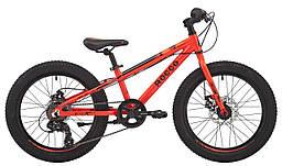 Велосипед 20'' Pride ROCCO 2.1 червоний 2019