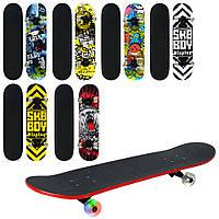 Скейт MS 0355 (до 100 кг)