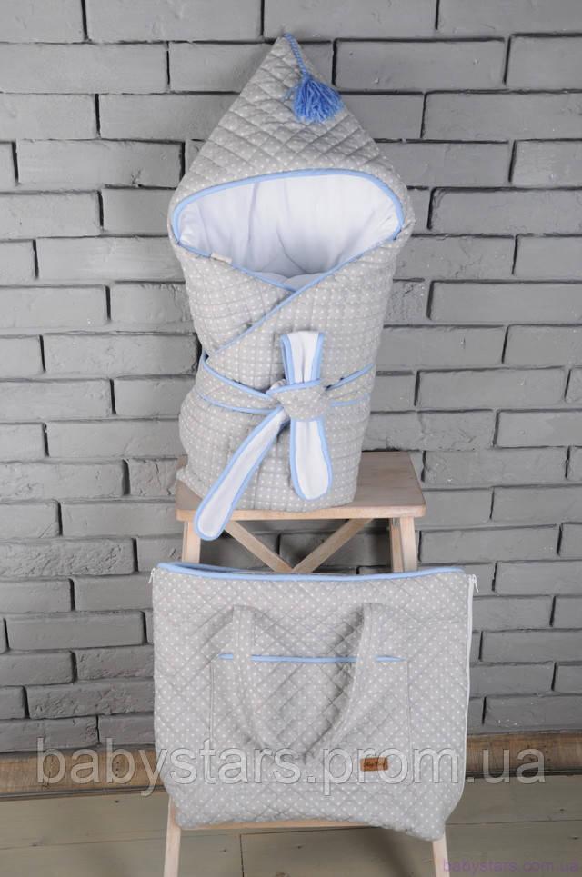 Стеганный демисезонный набор для новорожденного