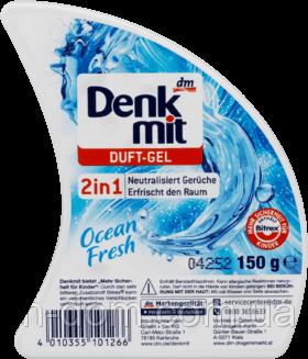 DenkMit Duft-Gel 2in1 Ocean Fresh Гелевый освежитель воздуха 2в1 Свежесть океана 150g